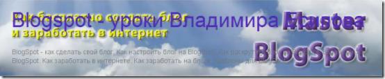 как вставить изображение в блог 006