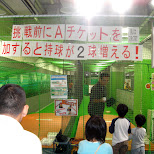 muscle park at odaiba japan in Odaiba, Tokyo, Japan