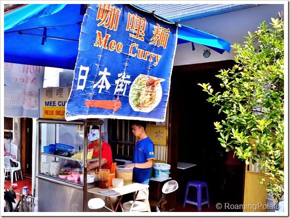 Curry Mee Lebuh Keng Kwee