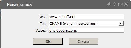 ghs.google.com.