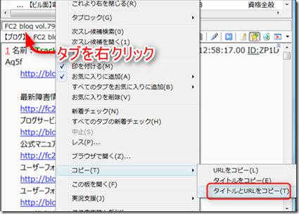 2013-01-20_21h23_37