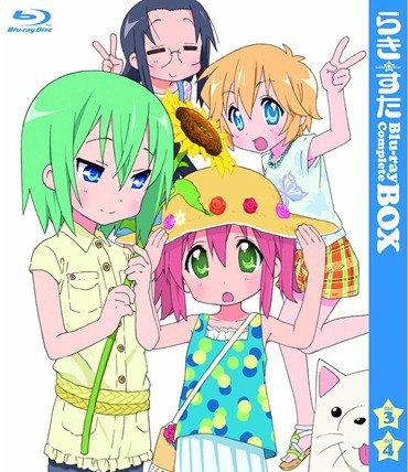 Lucky-star-bd-box4_thumb8