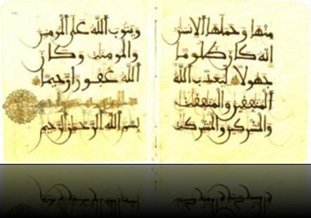 Quran34-340x178[1]
