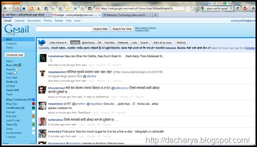 Twitter within Gmail