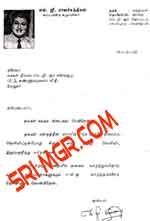 letter_thumbnail