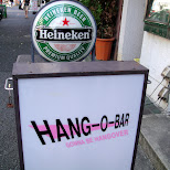 hang-o-bar gonna be hangover in Tokyo, Tokyo, Japan