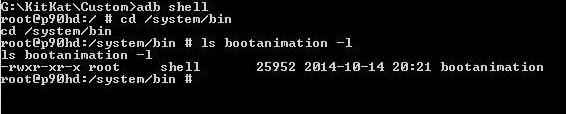 lsbootanimation