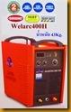ตู้เชื่อมไฟฟ้า Welarc400H เล็ก