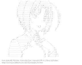 [AA]Ruthkhania Nye Pardomshiha (Rokujyoma no Shinryakusha!?)