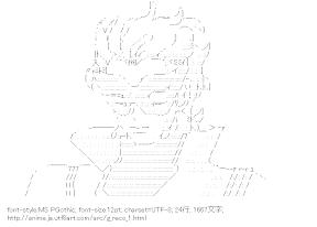 [AA]マスク (ガンダム Gのレコンギスタ)