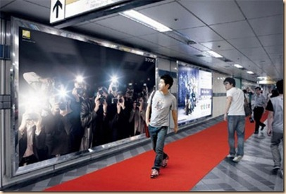 Creative-Guerrilla-marketing-ideas-part2-8-550x371
