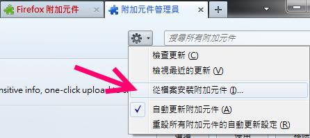 unblock youku tudo 005
