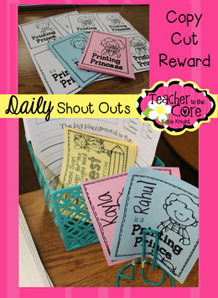 30 second shout outs highlight excellence.  Like a mini awards ceremony! Simply print, photocopy, and reward!  More than 80 rewards included in full and quater sheet sizes.