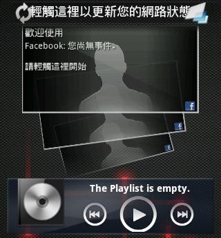 [screenshot-1323488443133%255B4%255D.png]