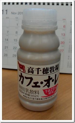 2011_11_10_08_39_51