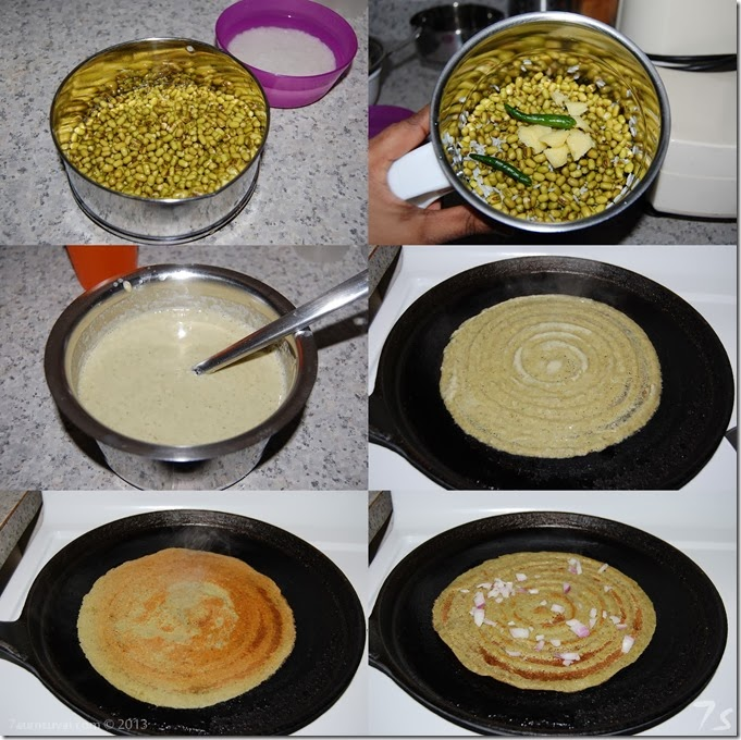 Andhra pesarattu process