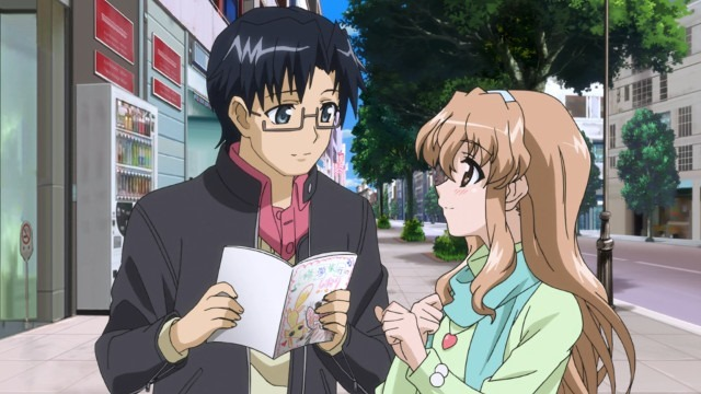 Yuuta and Haruka walking together on a school trip, with her homemade guidebook in his hands