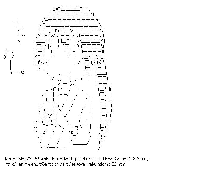 Seitokai Yakuindomo,Mitsuba Mutsumi