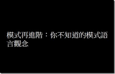 螢幕快照 2012-08-13 下午3.41.19