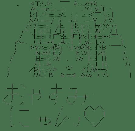 中野梓「おやすみにゃん」 (けいおん!)