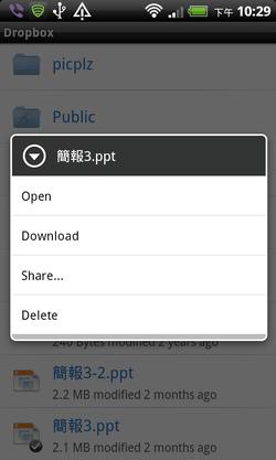dropbox mobile-01