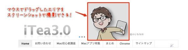 1mac app graphics design screenshotmenu