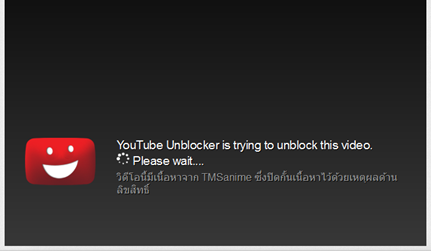 unblocker in youtube