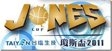 2011 Jones Cup
