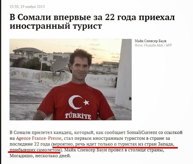 Ночь в Донецке прошла без стрельбы, - мэрия - Цензор.НЕТ 3740