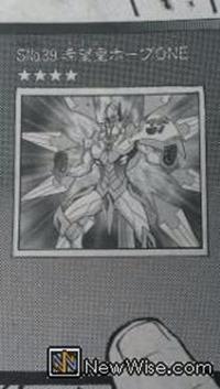 NumberS39UtopiaONE-JP-Manga-ZX