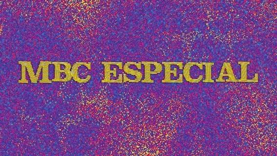 MBC ESPECIAL 2014