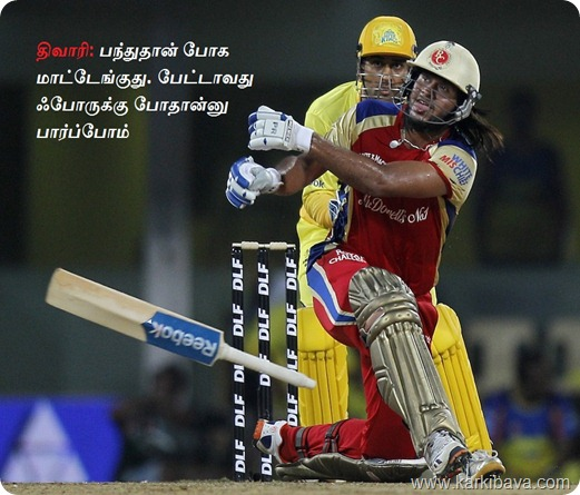 saurabh Tiwary of Royal Challengers Banglore loses his bat while playing a stroke during the Indian Premier League final between Royal Challengers Bangalore and Chennai Super Kings in Chennai, India, Saturday, May 28, 2011. (AP Photo/Saurabh Das)