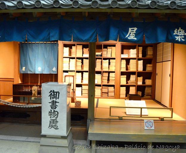 Glória Ishizaka - Nagoya - Castelo 31w