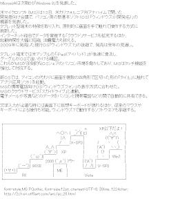 [AA]Windows 8