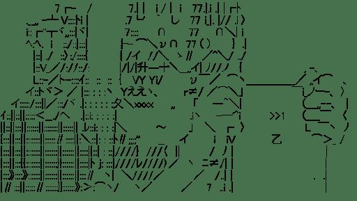 ユークリウッド・ヘルサイズ メッセージボード (これはゾンビですか?)