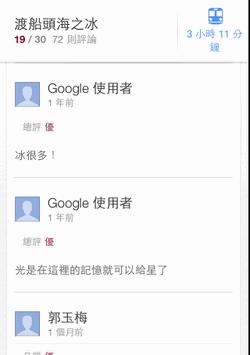 Google maps iphone-12