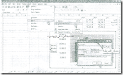 excel-6_06