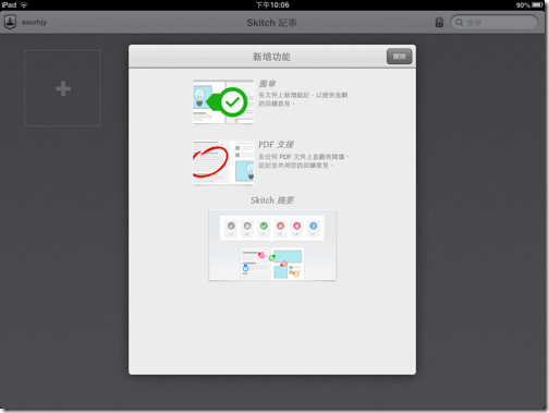 mac print pdf to evernote