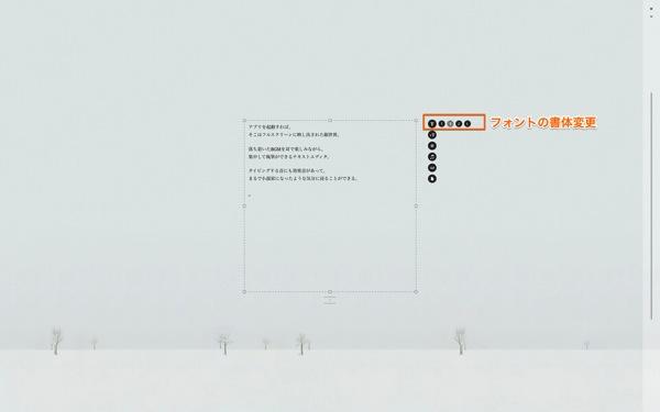 Mac app productivity ommwriter1