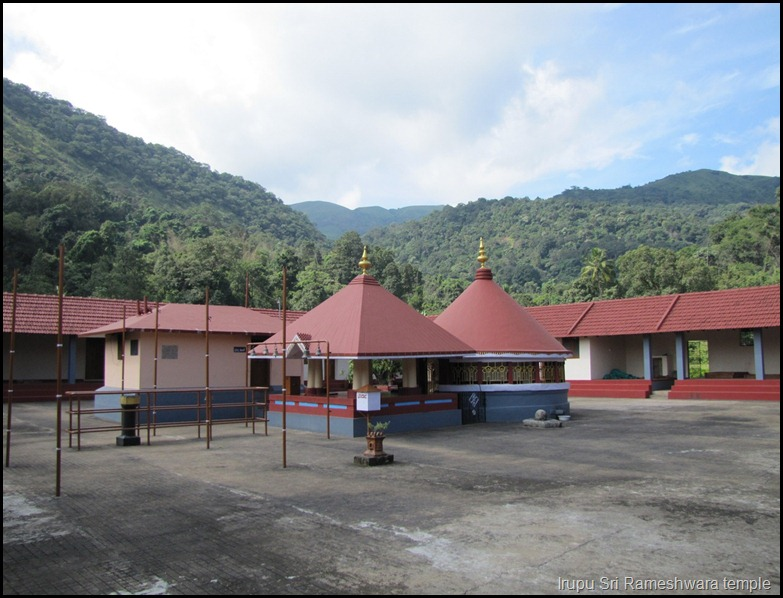 Irupu Sri Rameshwara temple