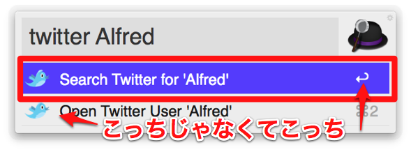 Search Alfred on Twitter with Alfred
