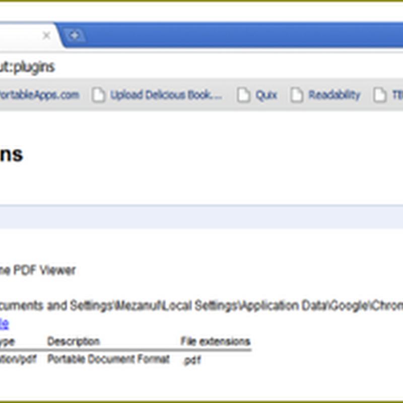 การตั้งค่าอ่านเอกสาร PDF ใน Google Chrome ด้วย ปลั๊กอิน PDF VIEWER
