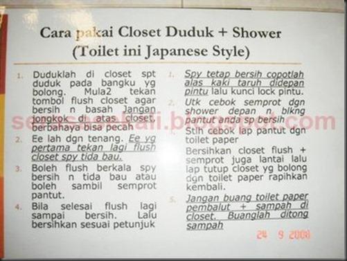 toilet_thumb1