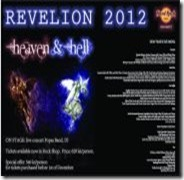 revelion 2012-hard rock cafe