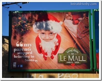 le mall (2)