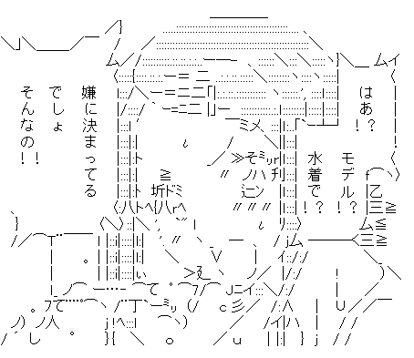 諫早 (めだかボックス)