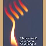 Imagen 1.png