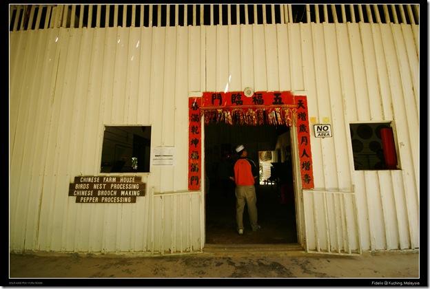 Kuching 331