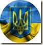 UKRAINE_KOLO_900