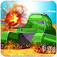 Super Tank Mania -